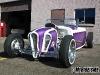 Vintage 60\'s show car style