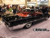 Black Ford Starliner