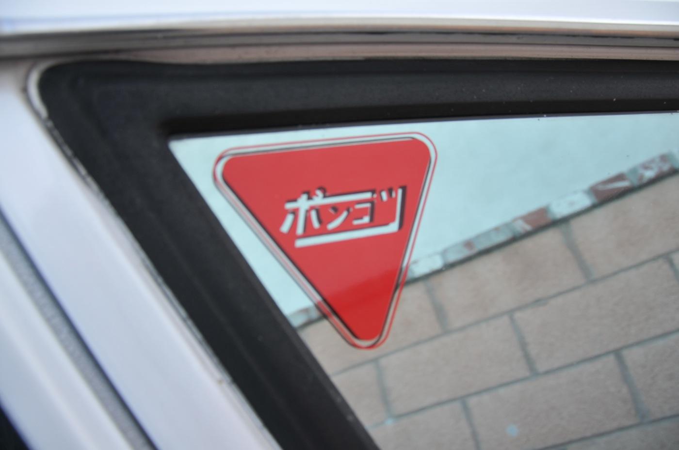 Goki, ponkotsu sticker, Datsun 510
