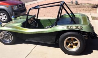 Jeem's BUGGY LOVE – Now You Can Own it